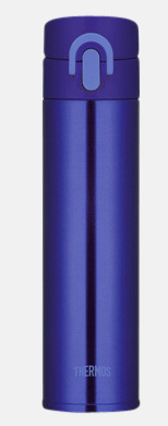 Royal (blank) Thermos Travel Pro