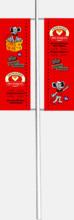 Gatuvepor med reklamtryck